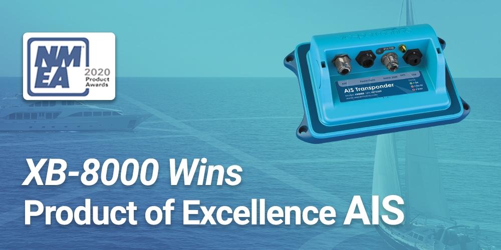 XB-8000 smartAIS wins NMEA Award 2020